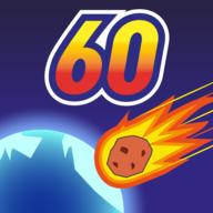 地球灭亡前60秒!优化版